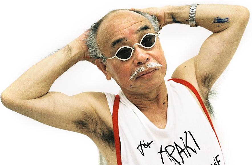 Nobuyoshi Araki Bjork Nobuyoshi Araki