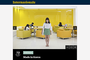 Internazionale parla di Made in Korea