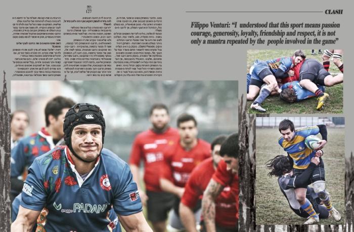 Intervista di Filippo Venturi per hDL Magazine