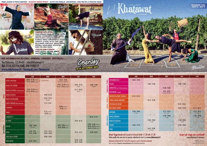 Khatawat advertising 2014