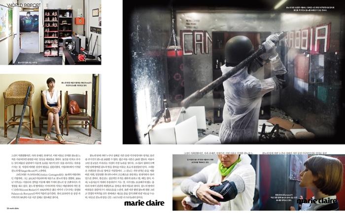 L'Ira Funesta su Marie Claire Korea