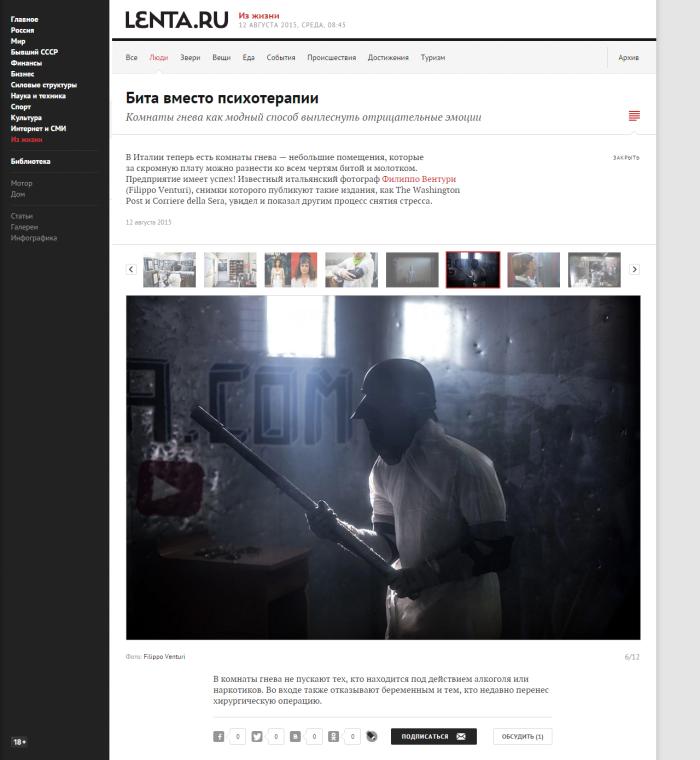 L'Ira Funesta è sul Lenta.ru