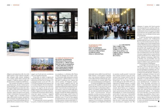Jesus Magazine, #4