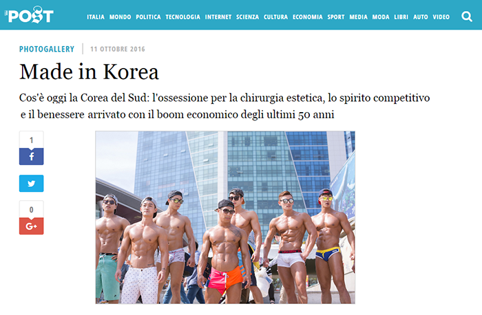 Made in Korea su Il Post