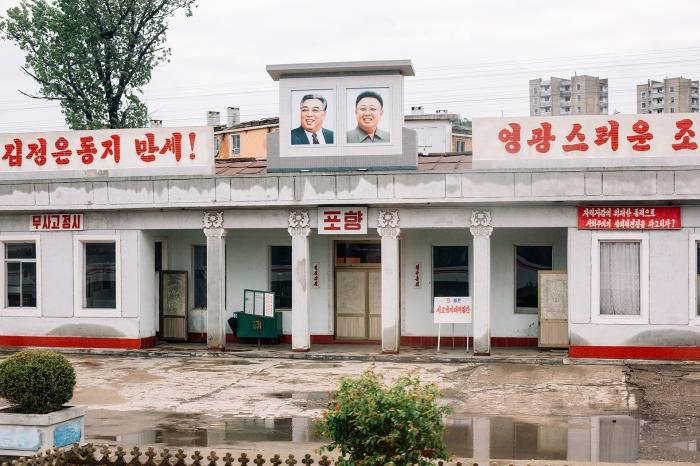 Uncensored, crossing North Korea by train, photo 4
