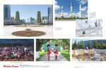 Pubblicazione su NewsweekJapan
